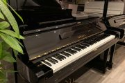 Bảng giá đàn Piano Yamaha U3 2021